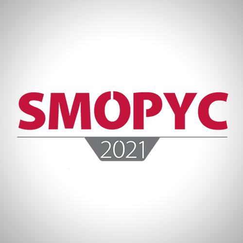 SMOPYC 2021